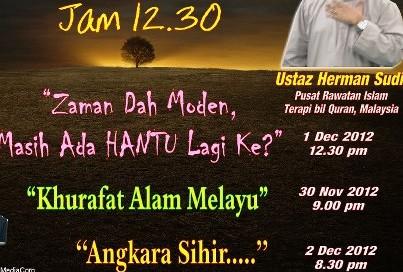 Terapi Bil Quran
